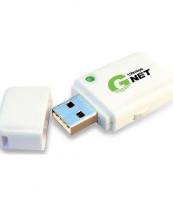 کارت شبکه بی سیم USB جی نت UA300-2T2R